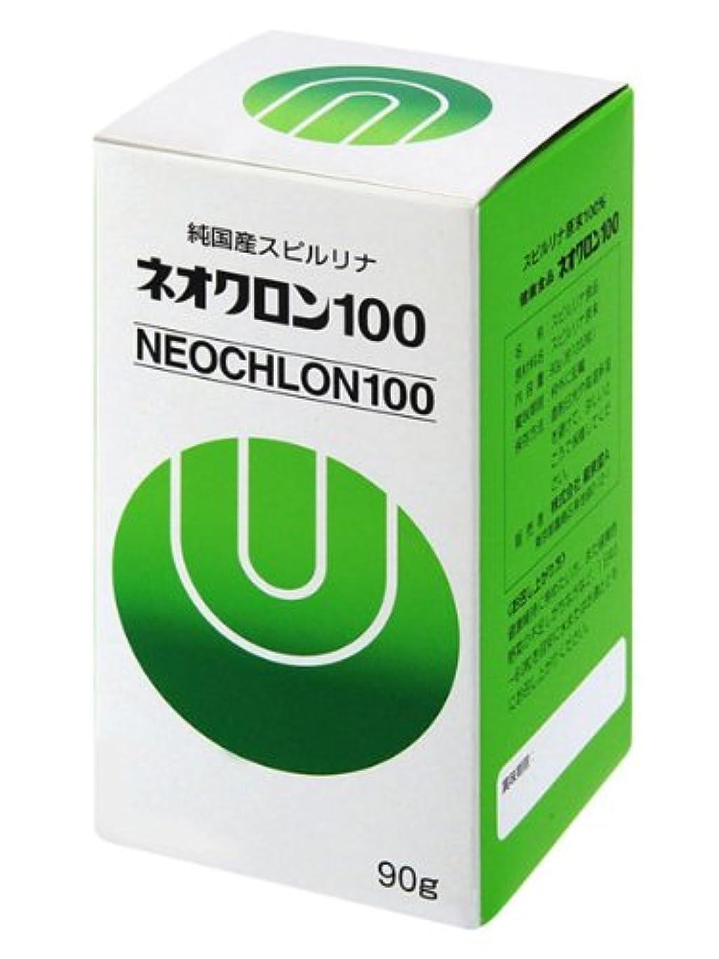 ブローホールビデオ疲れた龍泉堂ネオクロン100約1200粒1R008
