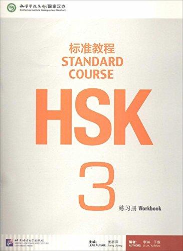 HSK标准教程3练习册(附MP3光盘1张)