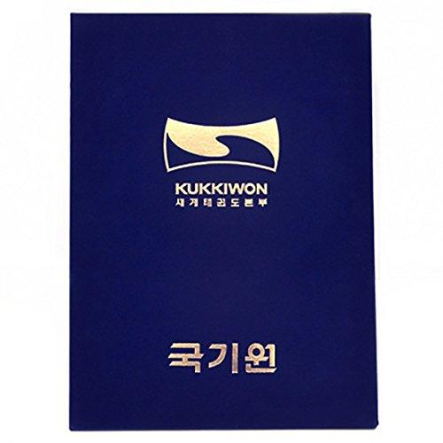Taekwondo Korea Kukkiwon Cover Award Certificate MMA Martial Arts Hapkido Karate Gym Match Tournament Training School Academe A4 Size 9.05 x 12.59 (2. Kukkiwon(Udan))
