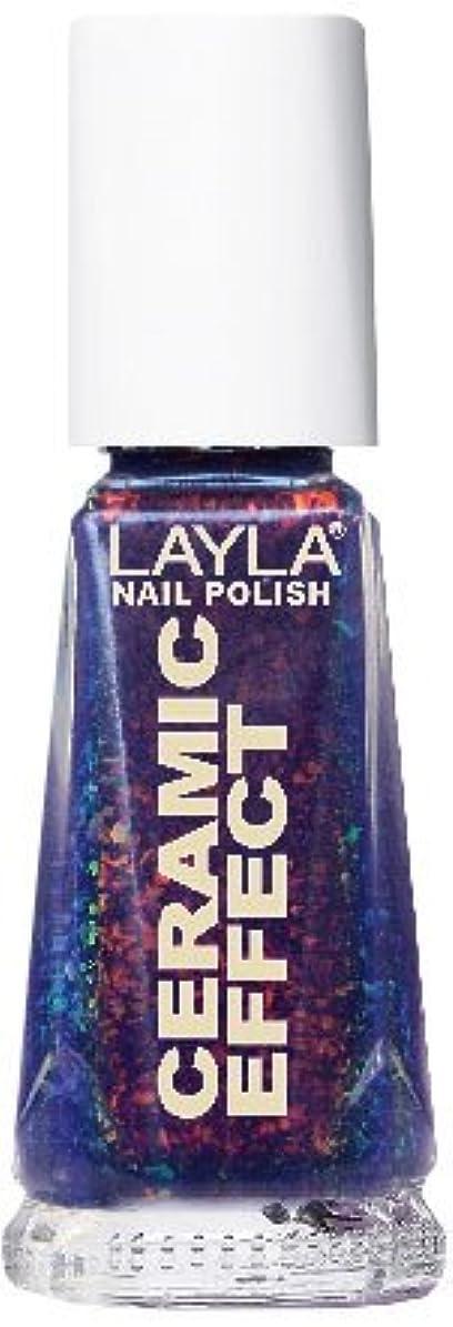 到着する微妙インペリアルSmalto Layla Ceramic Effect N.52 The Butterfly Effect Nail Polish