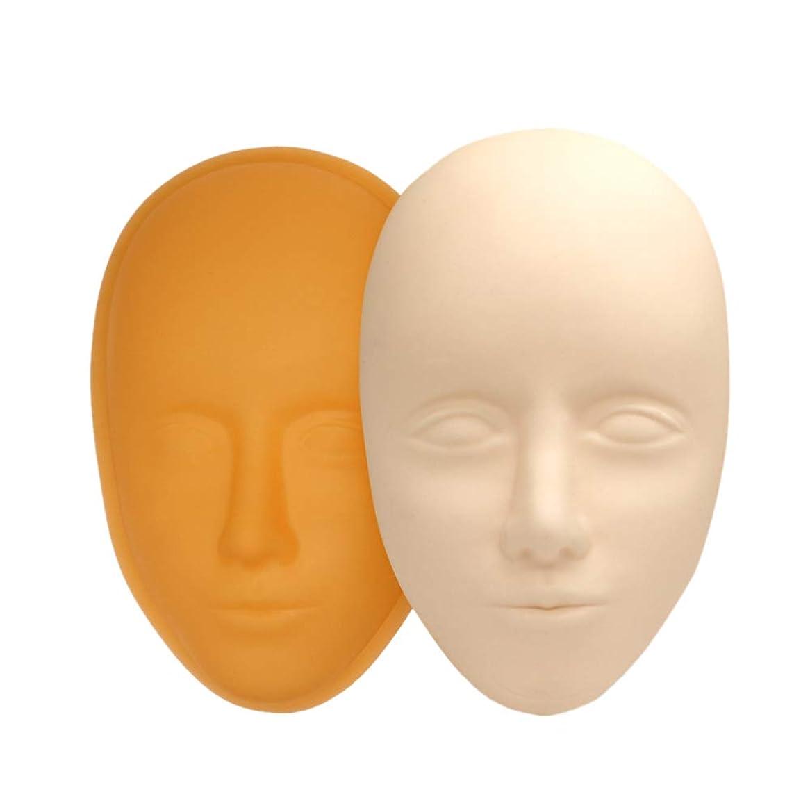 ラップ興奮王室SODIAL 5D フェイシャル トレーニングのヘッド シリコン 練習用パーマネント化粧リップとアイブローのスキン マネキン人形 フェイス ヘッド