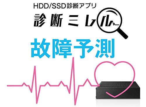 I-ODATA外付けハードディスク2TB日本製テレビ録画/4K/PC/PS4/静音/コンパクト故障予測診断アプリ土日サポートEX-HD2CZ