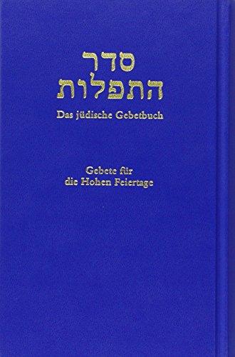 Jüdisches Gebetbuch: Seder haTefillot, Machsor Band 2 - Gebete für die Hohen Feiertage