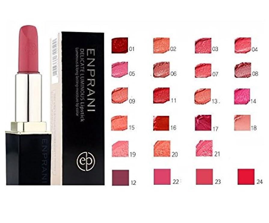 枠論争の的不完全なENPRANI Delicate Luminous LipStick (#17 Glam Magenta) / エンプラニ デリケート ルミナス リップスティック [並行輸入品]