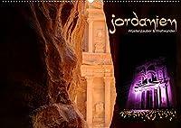 Jordanien - Wuestenzauber & Weltwunder (Wandkalender 2022 DIN A2 quer): Der Zauber des Orients - eingefangen in den Schoenheiten Jordaniens. (Monatskalender, 14 Seiten )