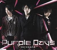 Purple Days sayonara/パープルデイズ サヨナラ [CD] パープルデイズ