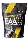 VALX (バルクス) EAA9 Produced by 山本義徳 750g シトラス風味 必須アミノ酸