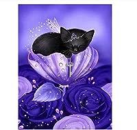 ダイヤモンド塗装キット、黒猫、大人の子供のための5Dダイヤモンド絵画アート、家の壁の装飾のためのキャンバスパターンクロスステッチ刺繡工芸品40X50CM