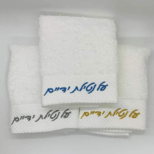 Broderies De France Hand Towels על נטילת ידיים Hand Towel Set 3 Pcs Set (Mixed)