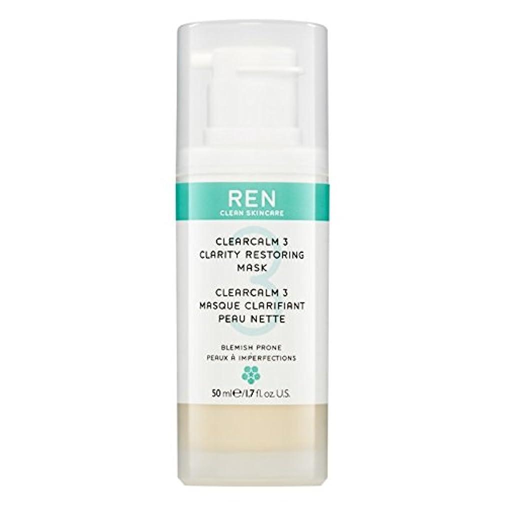 後方デンマーク語前投薬クレイ洗顔料の150ミリリットルを明確レン (REN) - REN Clarifying Clay Facial Cleanser 150ml [並行輸入品]