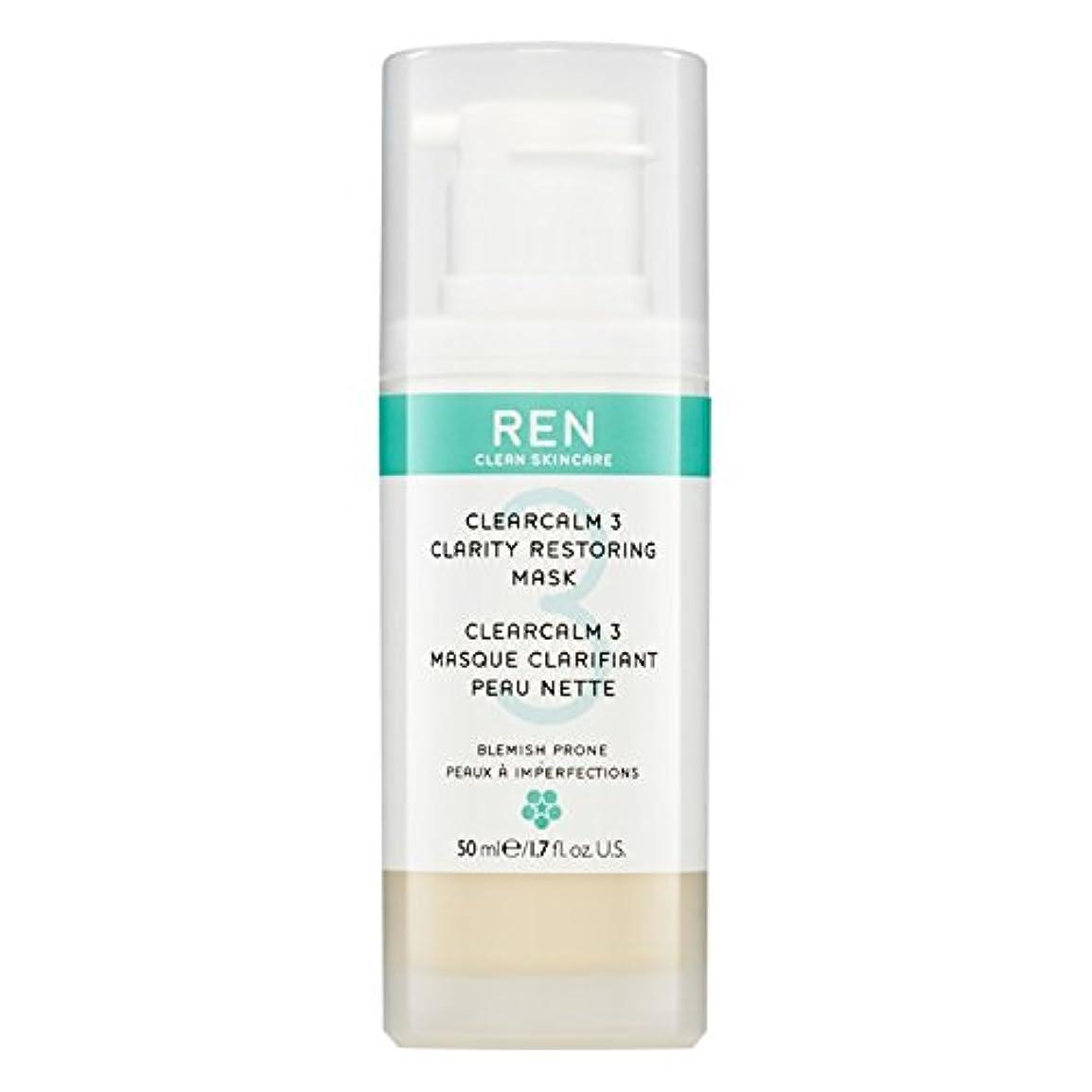 精度症候群ビルクレイ洗顔料の150ミリリットルを明確レン (REN) (x6) - REN Clarifying Clay Facial Cleanser 150ml (Pack of 6) [並行輸入品]