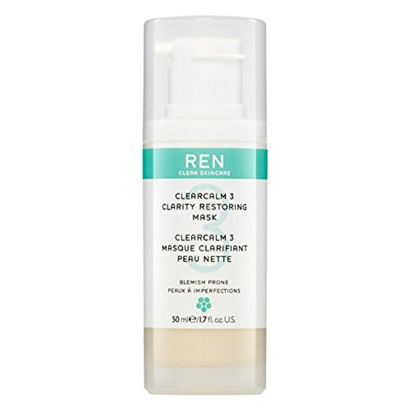 再生的影響する財産クレイ洗顔料の150ミリリットルを明確レン (REN) (x2) - REN Clarifying Clay Facial Cleanser 150ml (Pack of 2) [並行輸入品]