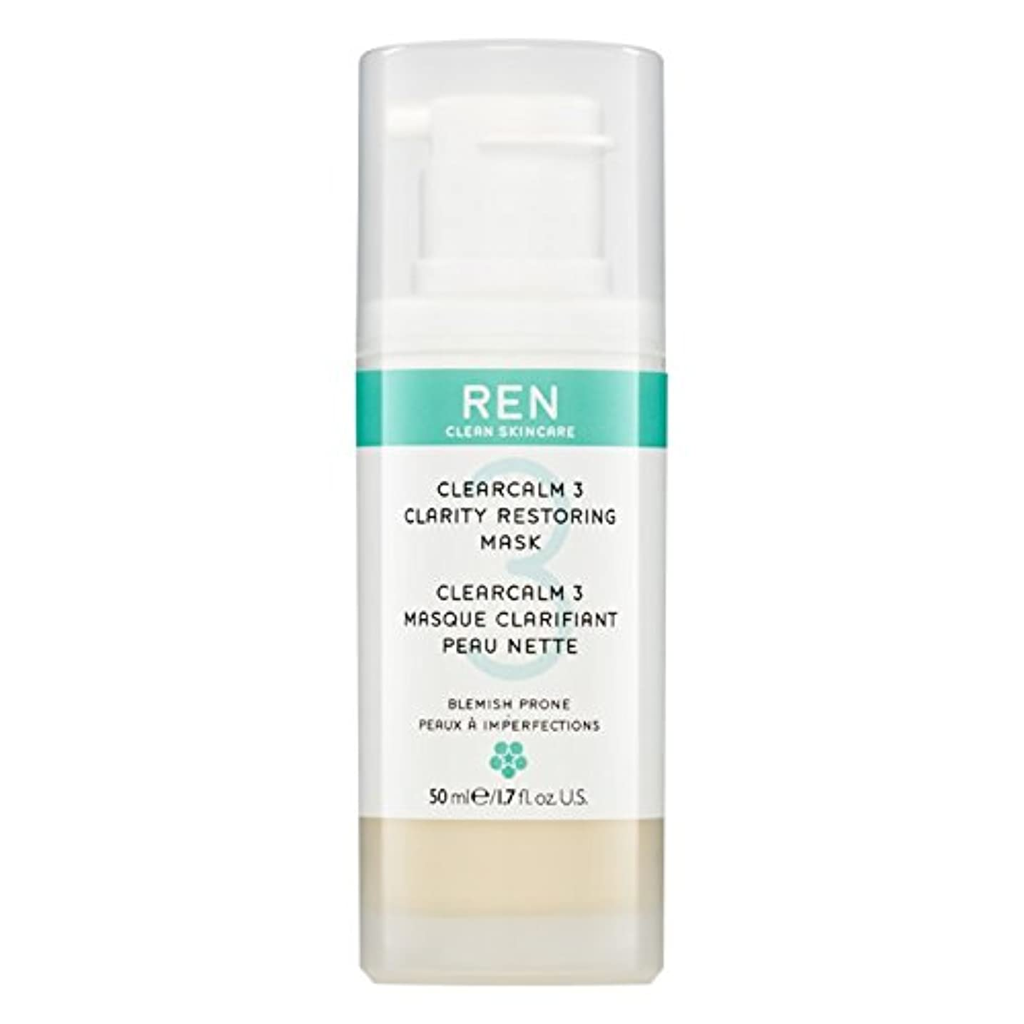 遺跡背景テーブルクレイ洗顔料の150ミリリットルを明確レン (REN) (x6) - REN Clarifying Clay Facial Cleanser 150ml (Pack of 6) [並行輸入品]
