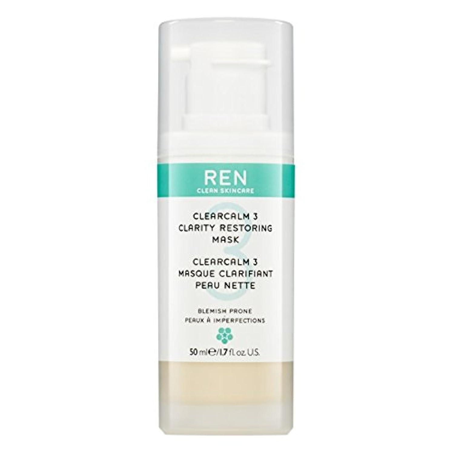 感情のワックスエゴイズムクレイ洗顔料の150ミリリットルを明確レン (REN) - REN Clarifying Clay Facial Cleanser 150ml [並行輸入品]