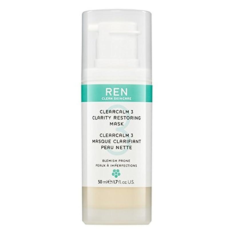 飛ぶ家族ずっとクレイ洗顔料の150ミリリットルを明確レン (REN) (x2) - REN Clarifying Clay Facial Cleanser 150ml (Pack of 2) [並行輸入品]
