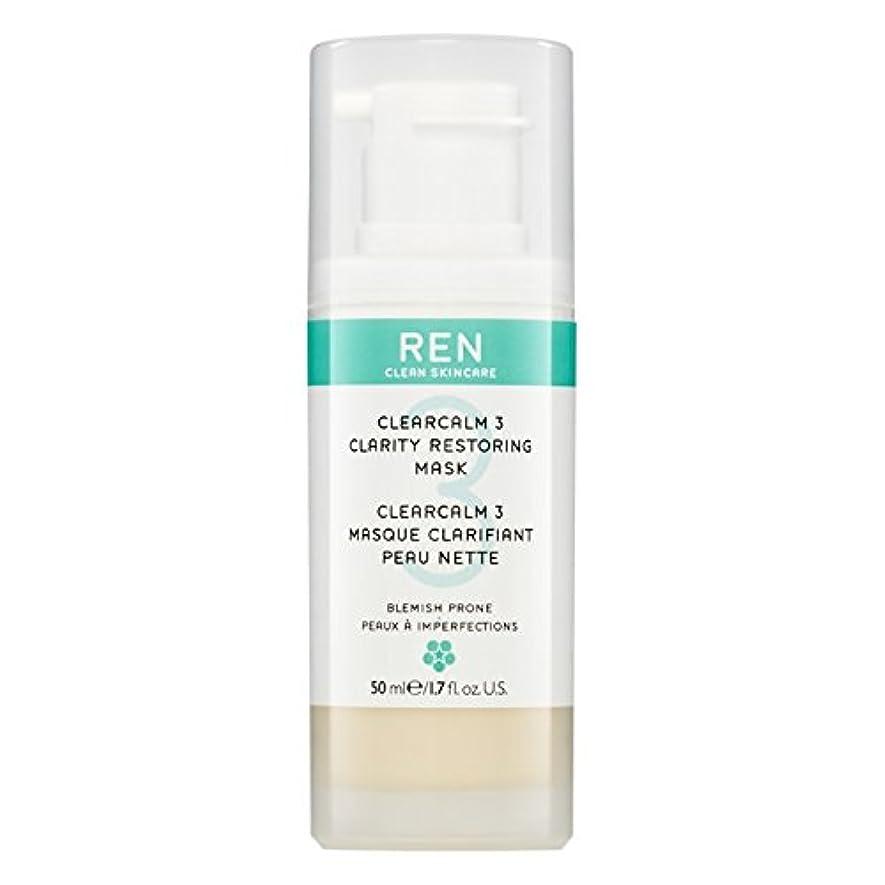 連隊抗議電球クレイ洗顔料の150ミリリットルを明確レン (REN) - REN Clarifying Clay Facial Cleanser 150ml [並行輸入品]