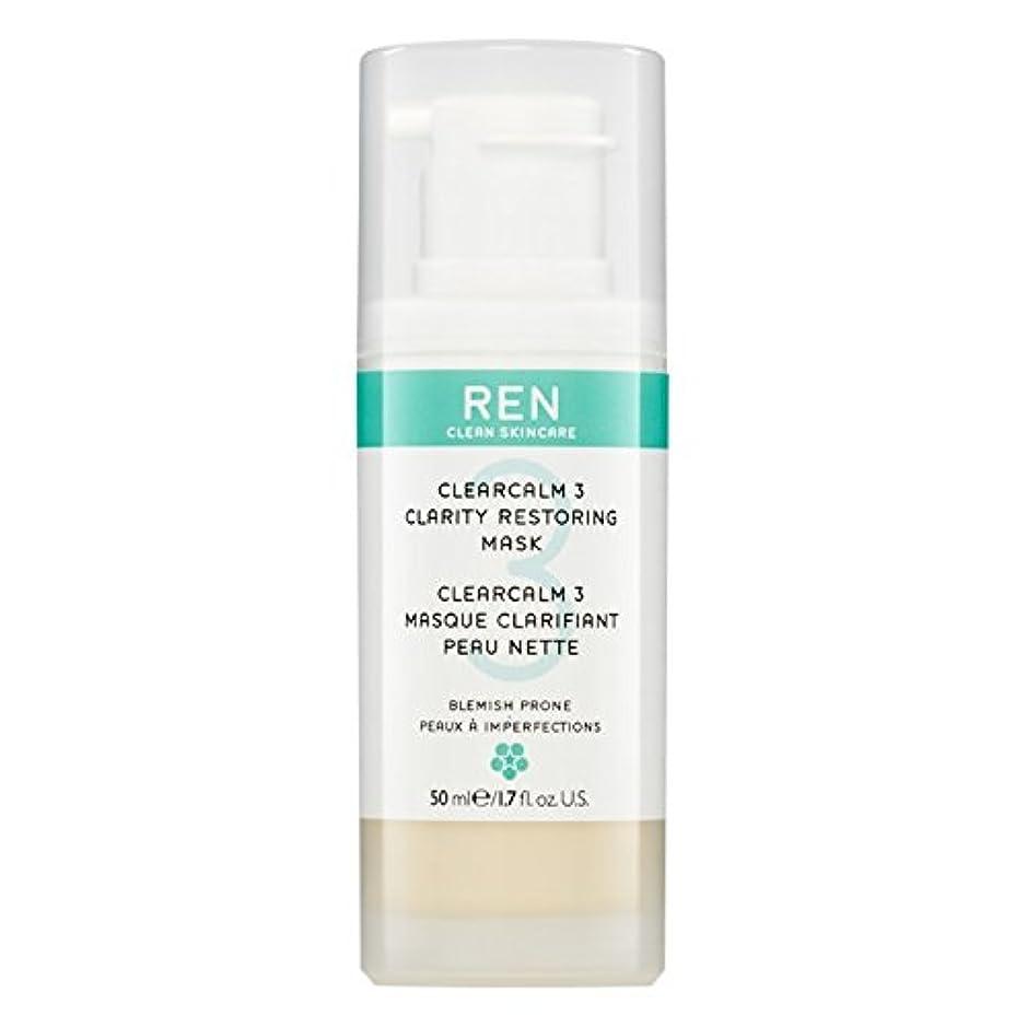 未使用入浴溶けるクレイ洗顔料の150ミリリットルを明確レン (REN) (x2) - REN Clarifying Clay Facial Cleanser 150ml (Pack of 2) [並行輸入品]
