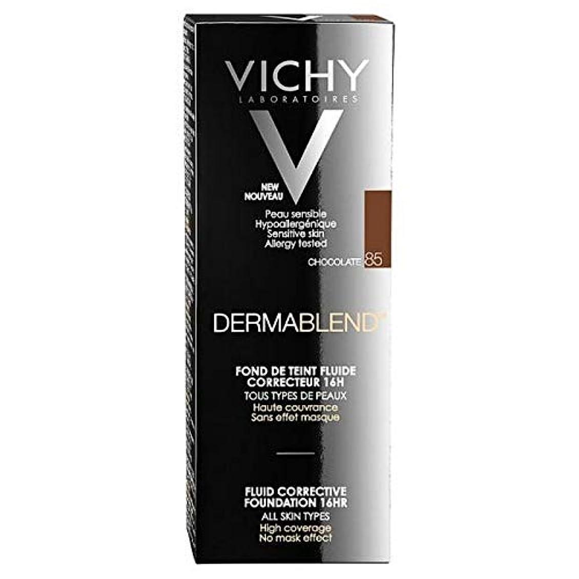ヒロイン時制順応性[Vichy ] ヴィシーDermablend流体是正基盤85 30ミリリットル - Vichy Dermablend Fluid Corrective Foundation 85 30ml [並行輸入品]
