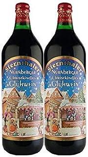 シュテルンターラー グリューワイン 赤ワイン ドイツ産 ホットワイン 1000ml×2本 / 御影新生堂