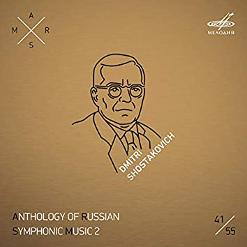ARSM II, Vol. 41. Shostakovich: Symphony No. 10, Op. 93