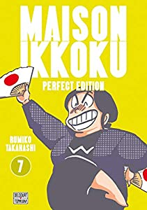 Maison Ikkoku - Juliette je t'aime Perfect Edition Tome 7