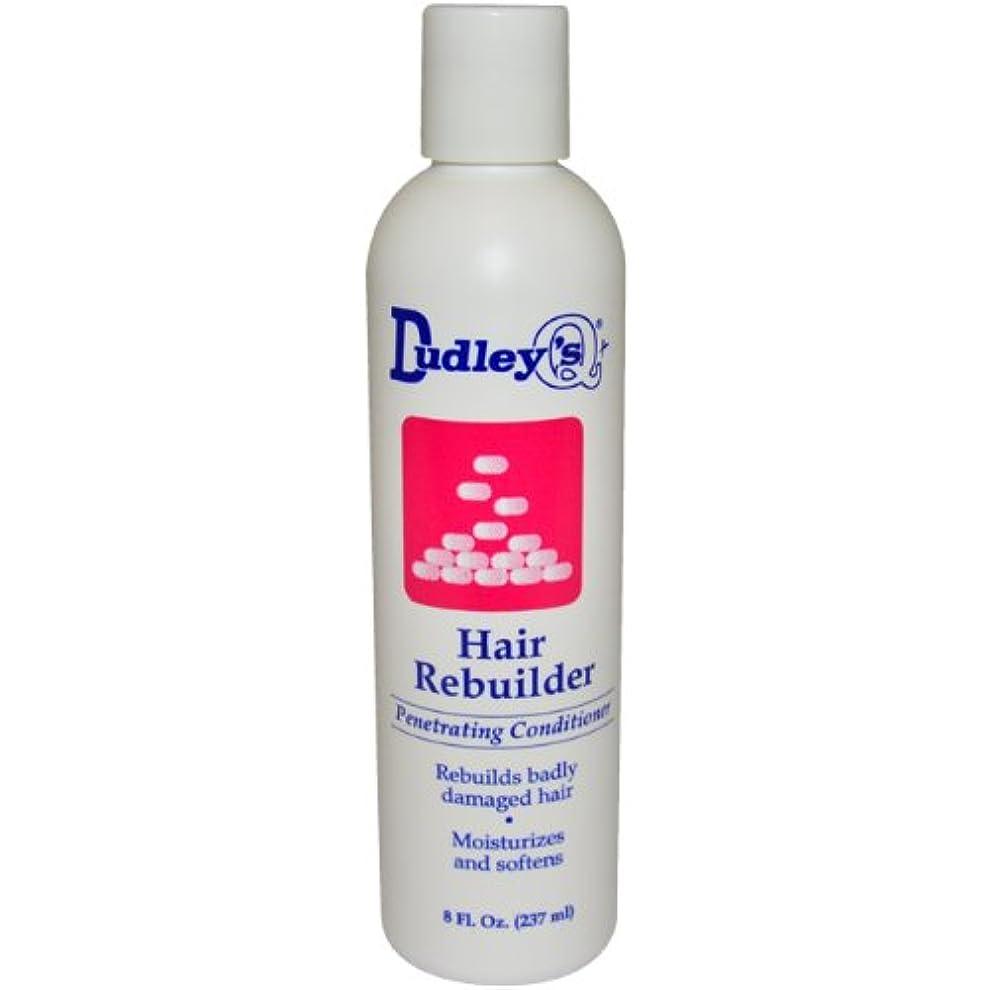 北米一時的快適Dudley's 髪の再建浸透性ユニセックスコンディショナー、8オンス 小さい 白