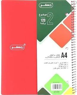 دفتر ملاحظات نيون باسطر فردية مكتوب عليه باللغة العربية من روكو، 120 ورقة، ورق مقاس ايه 4، اللون احمر