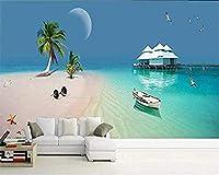 Bosakp 美しい海のビーチココナッツツリー風景スタイルHdアートプリント壁画ポスター画像シュラの大きなシルク壁画 200X140Cm