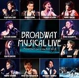 ブロードウェイミュージカルライブ2012 [CD]