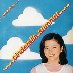 シンデレラ サマー