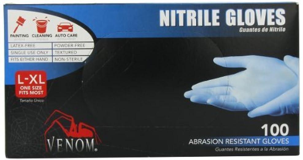 資本細分化する宴会Medline Venom Powder-Free Nitrile Multi-Purpose Disposable Gloves One-Size 100 Count [並行輸入品]