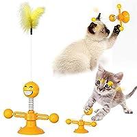 猫じゃらし 吸盤 おもちゃ 羽 風車 ボール 回転 猫遊び 笑顔 ペット用品 猫じゃらし キャットニップ入れ 知育玩具 くすぐる 運動不足 ストレス解消 (オレンジ)
