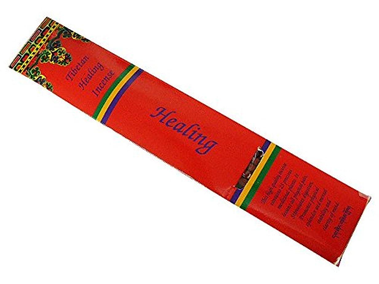 申し込む旅行者身元カチュガキリン チベット仏教尼寺院コパンアニゴンパ「カチュガキリン」のお香【FLAT HEALING】