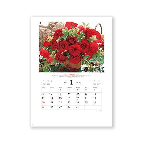 新日本カレンダー 2019年 フローラルヒーリング カレンダー 壁掛け NK71 (2019年 1月始まり)