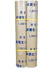 紙養生シート 両面ラミシート1m巾x50m巻 2本セット