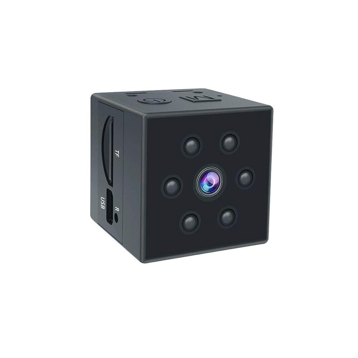 エンディングロープ好奇心スパイカメラ 隠しカメラ小型カメラ 1080P高画質超小型 赤外線 長い時間録画 155°広角ミニカメラ 内蔵バッテリー 携帯型防犯監視カメラ 動体検知 暗視機能 ペットカメラ 屋内屋外用 ループ録画機能 盗撮暗視カメラ