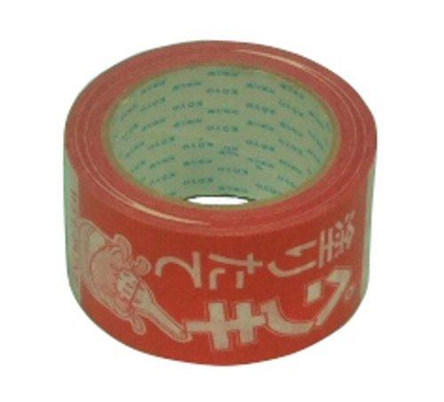 好川産業 ペンキ塗りたてテープ 60mmX25m
