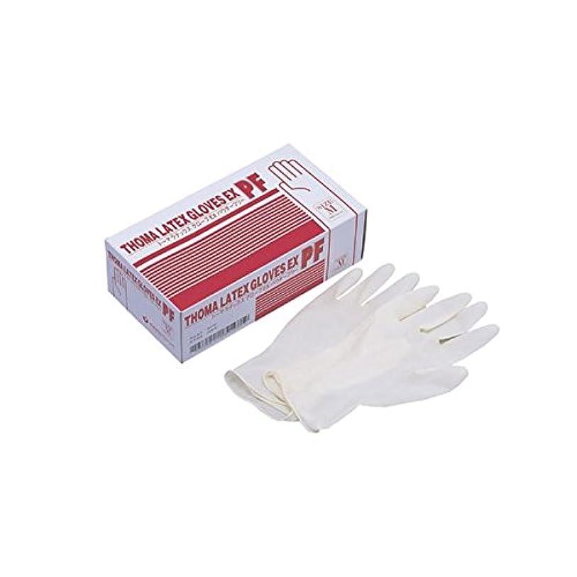 芸術的小数トレイ(まとめ)宇都宮製作 使い捨て手袋 トーマラテックスグローブEX-PF(パウダーフリー) S 8531【×5セット】 ds-1546800