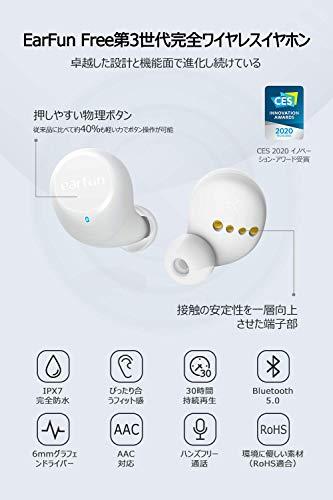 41Sa0Wj0v5L-「EarFun Free 2020 最新進化版 完全ワイヤレスイヤホン」をレビュー。さらに使いやすくなりました