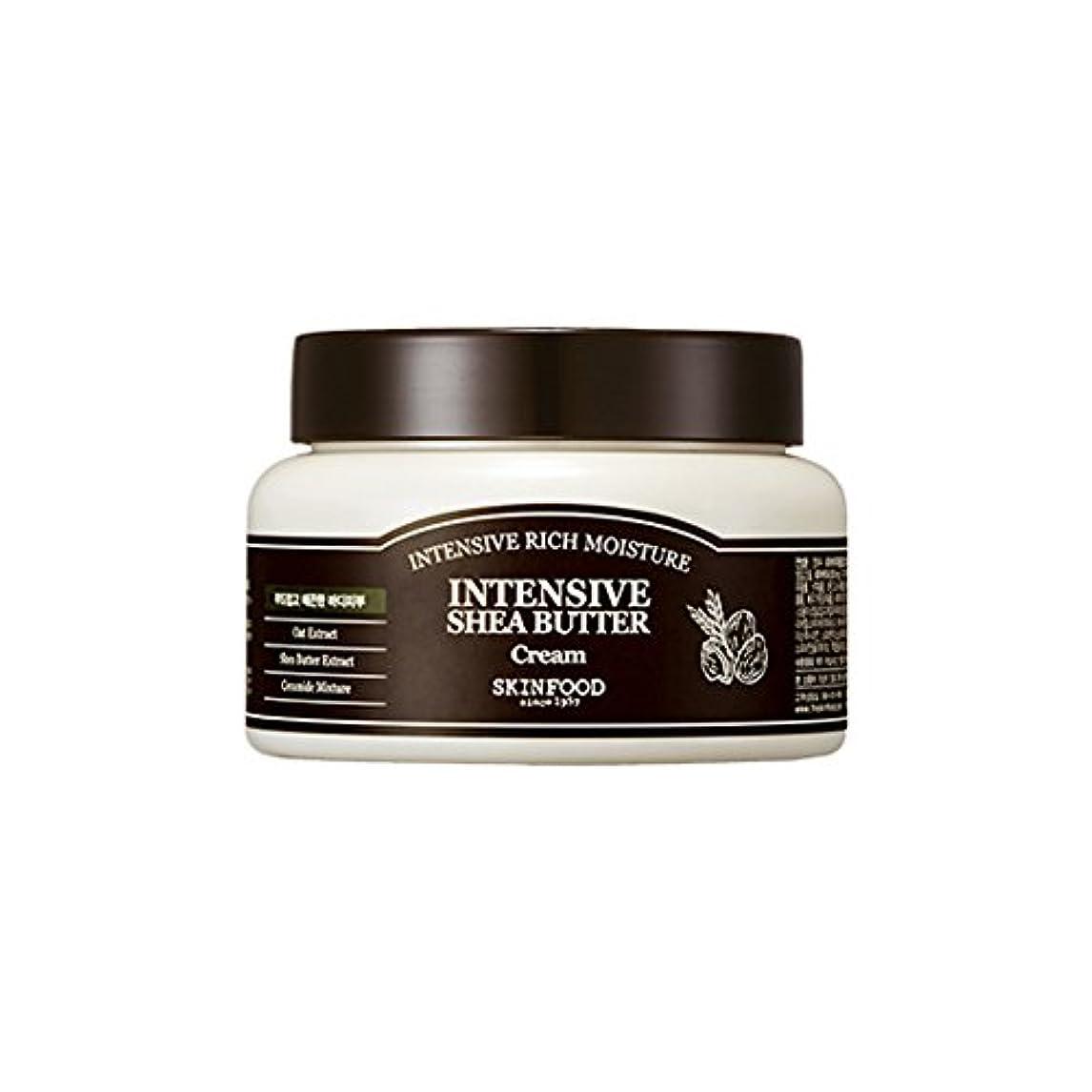 寝具居住者浸透する[New] SKINFOOD Intensive Shea Butter Cream 225ml/スキンフード インテンシブ シア バター クリーム 225ml [並行輸入品]