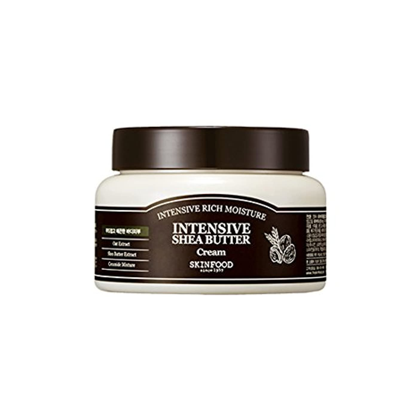 回る脚本しがみつく[New] SKINFOOD Intensive Shea Butter Cream 225ml/スキンフード インテンシブ シア バター クリーム 225ml [並行輸入品]