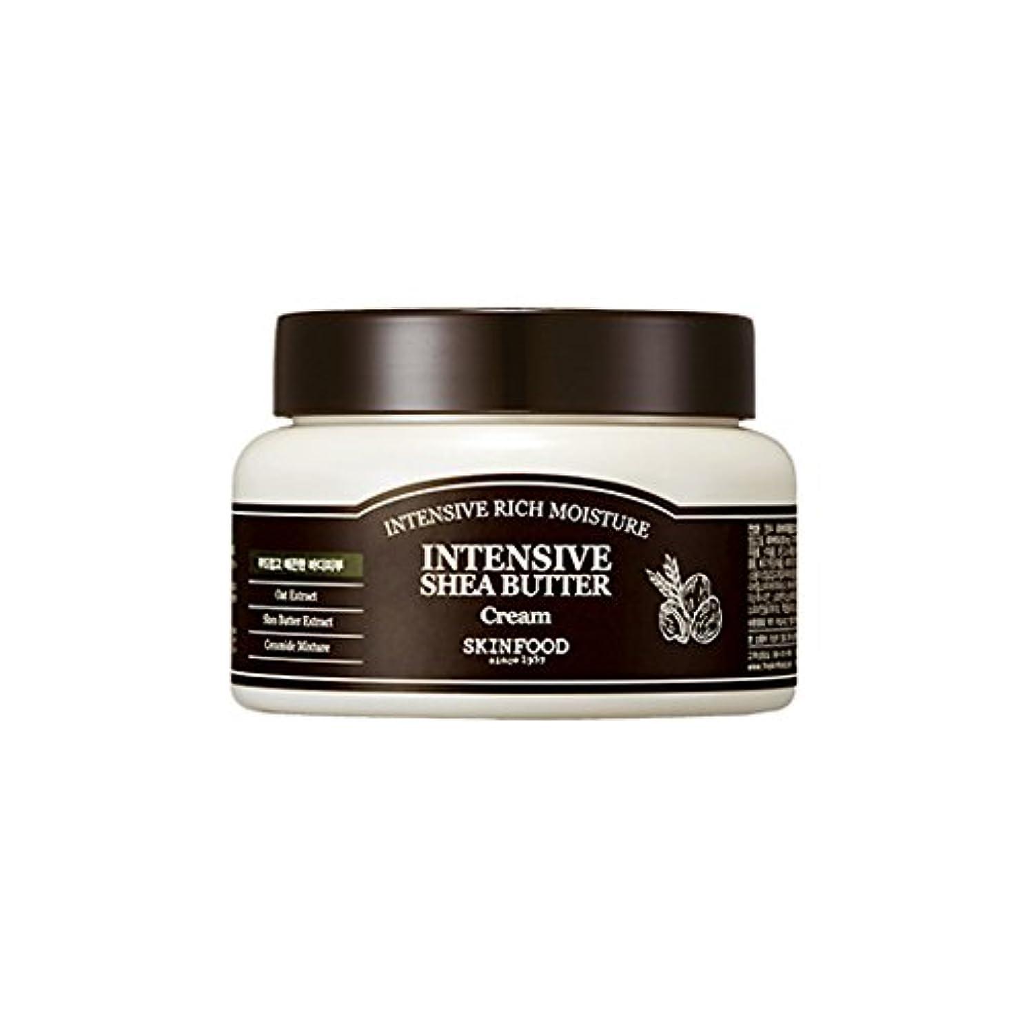 スリチンモイ薄い反響する[New] SKINFOOD Intensive Shea Butter Cream 225ml/スキンフード インテンシブ シア バター クリーム 225ml [並行輸入品]
