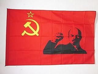 AZ FLAG Bandera de la URSS con Lenin PUÑO EN Alto 90x60cm para Palo - Bandera Comunista SOVIÉTICA 60 x 90 cm