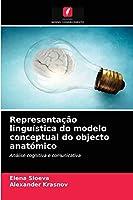Representação linguística do modelo conceptual do objecto anatómico