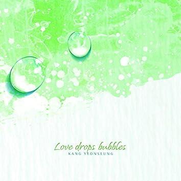 사랑은 방울방울