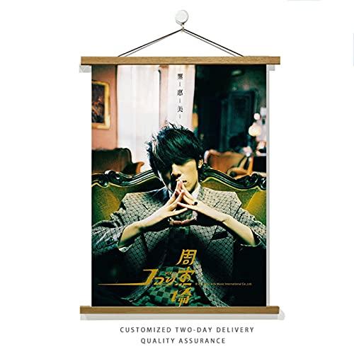 WDFDZSW Las Pinturas de Jay Chou Que rodean los Carteles de los...