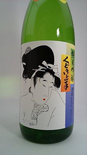 亀の井酒造『くどき上手純米吟醸』