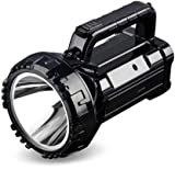 Best Flashlights - Care 4 LED High Power Searchlight Built-in Flashlight Review