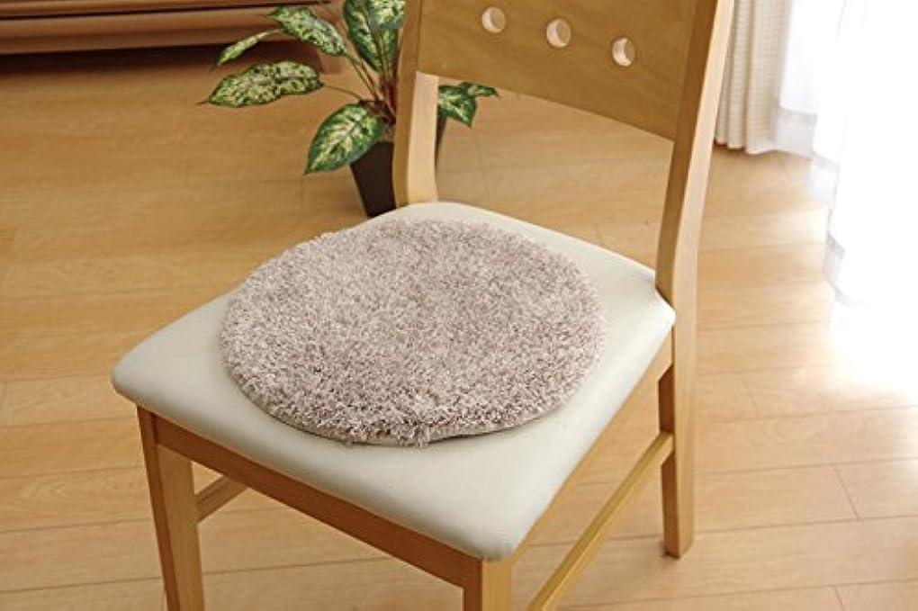 プレゼンまどろみのある腹部ソフトミックスシャギー 円形 チェアパッド「 スレッド 」サイズ:約35cm丸 ベージュ(#9616209) 洗える 椅子用 シートクッション