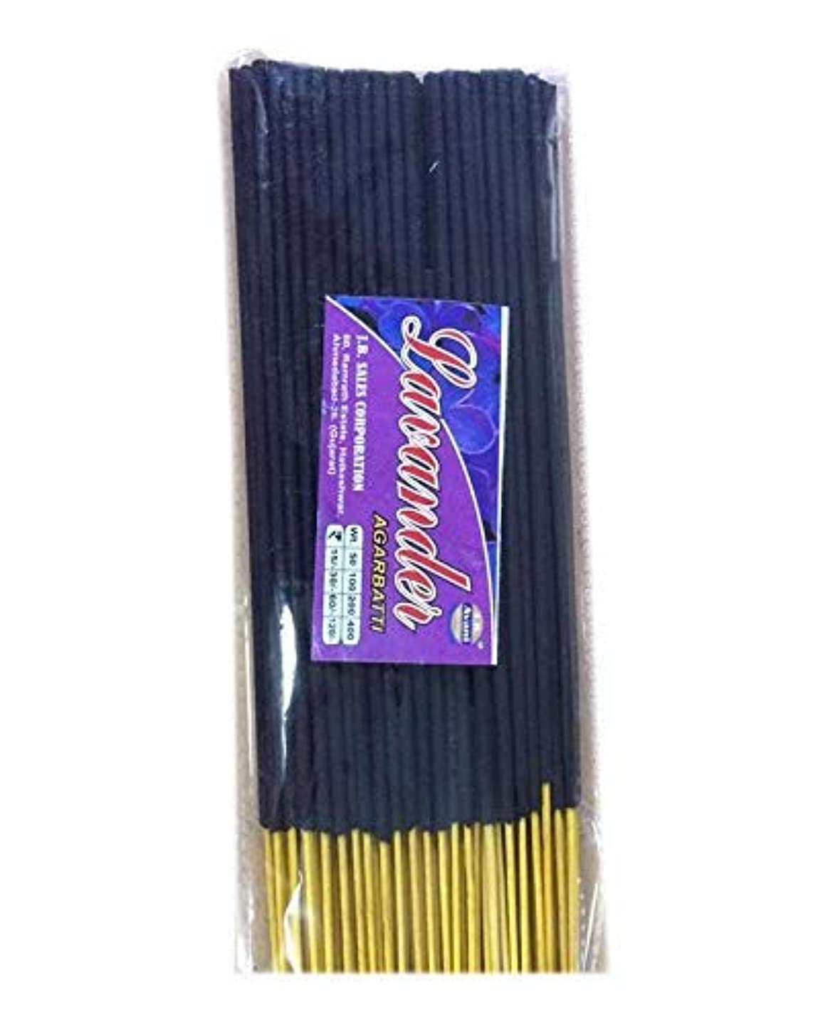 キャップパケット巨大なAvani Lavender Incense Stick/Agarbatti (400 Gm. Pack)